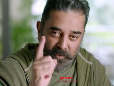 Bigg Boss 4 Tamil Official Teaser | Kamal Haasan | Vijay TV | Don't Miss
