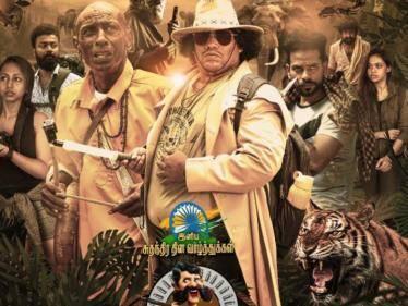 yogi babu adventure fantasy movie veerappanin gajana first look released