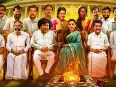 yogi babu kajal aggarwal next movie ghosty shoot wraps up update