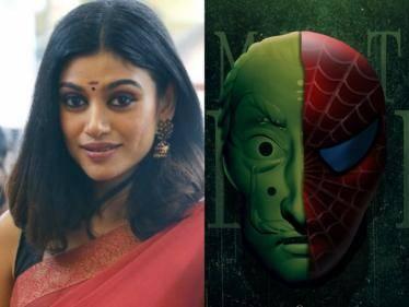 yogi babu oviya contractor nesamani time to lead movie starts with pooja