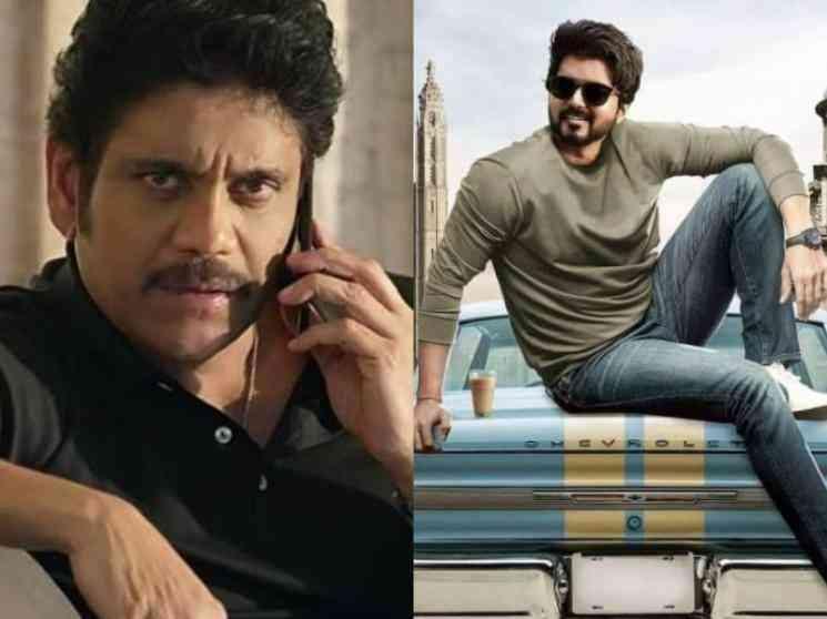 நாகார்ஜூனா திரைப்படத்தில் தளபதி விஜய் கனெக்ஷன் !- Tamil Movies News