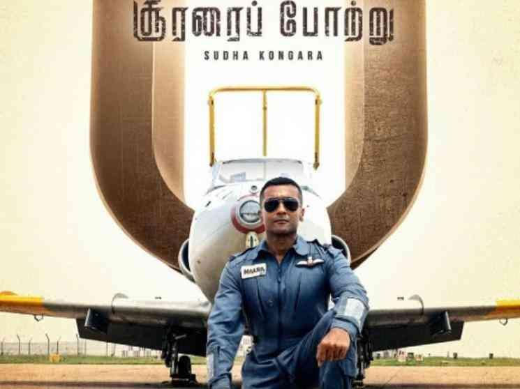 GOD FATHER-க்கு அடுத்து சூரரைப்போற்று தான்!-IMDb-ல் சாதனை!!! - Latest Tamil Cinema News