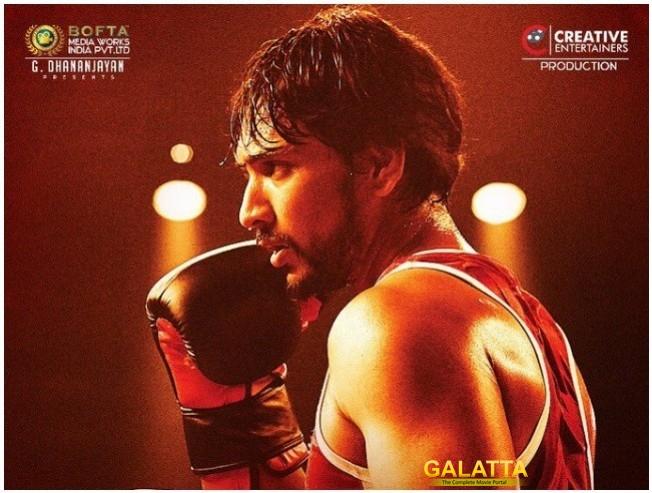 Mr chandramouli team's interesting online promotional activity - Tamil Movie Cinema News