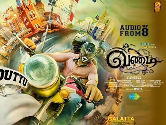 Contest alert win a brand new awesome bike - Tamil Movie Cinema News
