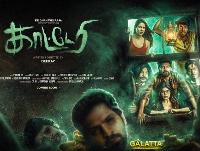 Horror comedy katteri teaser is here - Tamil Movie Cinema News