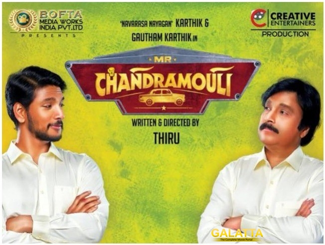 Mrchandramouli producer dhananjayan's earnest thank you to the entire team - Tamil Movie Cinema News
