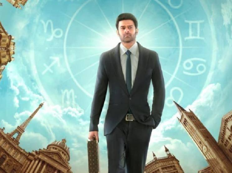 ராதே ஷ்யாம் படத்தின் புதிய ரிலீஸ் தேதி அறிவிப்பு ! - Latest Tamil Cinema News