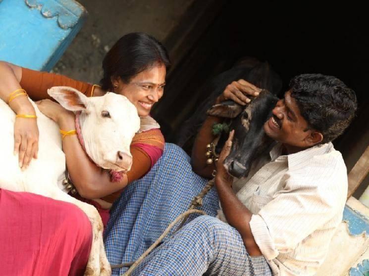ராமே ஆண்டாலும் ராவணே ஆண்டாலும் படத்தின் முதல் பாடல் வெளியீடு ! - Latest Tamil Cinema News