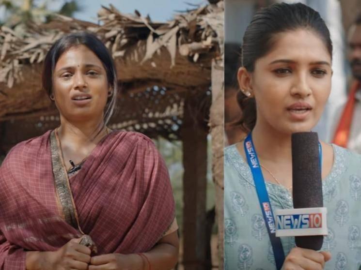 ராமே ஆண்டாலும் ராவணே ஆண்டாலும் படத்தின் ட்ரைலர் வெளியீடு ! - Latest Tamil Cinema News