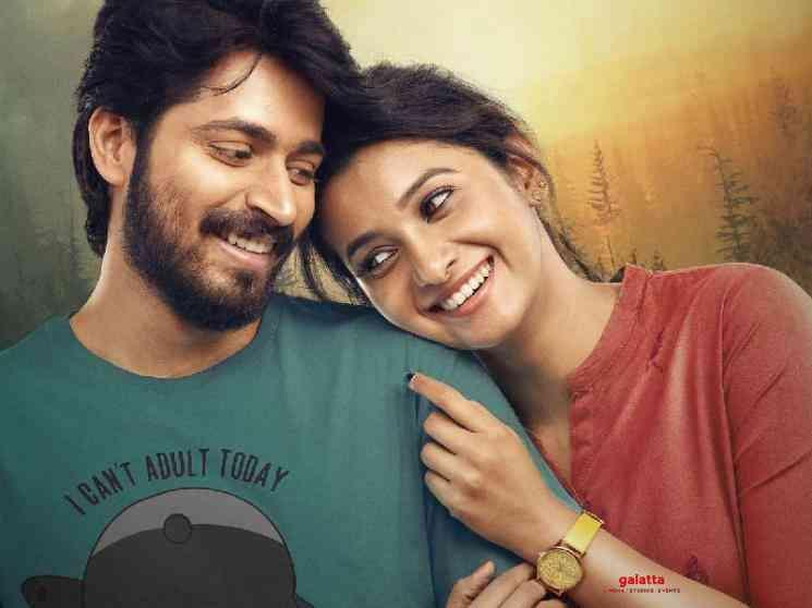 Yuvan Pyaar Prema Kaadhal Harish Kalyan director Elan team again - Movie Cinema News