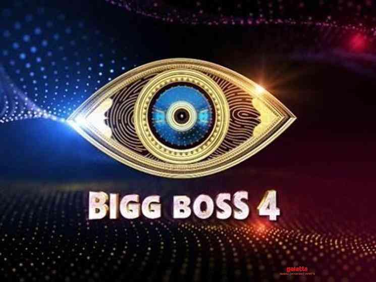 No character assassination allowed in Bigg Boss season 4 Telugu - Tamil Movie Cinema News