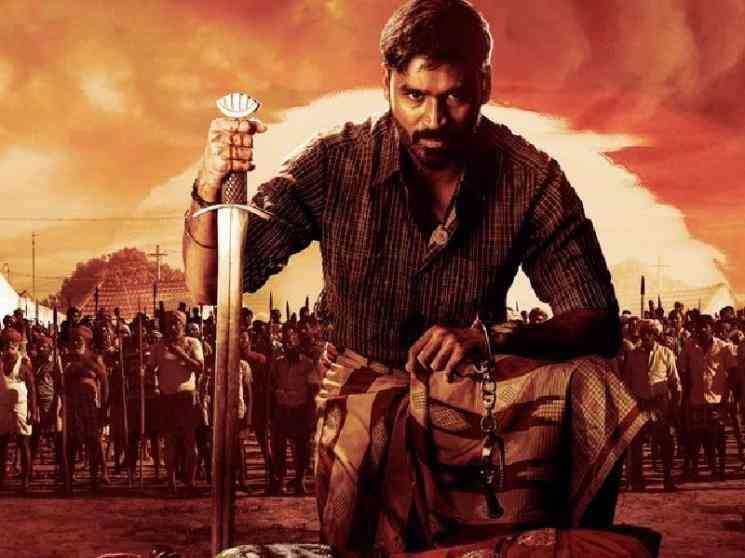 பெரிதும் எதிர்பார்க்கப்பட்ட கர்ணன் படத்தின் கண்டா வரச்சொல்லுங்க வீடியோ ! - Tamil Movies News