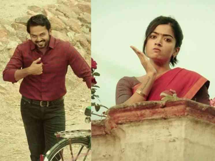 சுல்தான் படத்தின் எப்படி இருந்த நாங்க வீடியோ பாடல் ! - Tamil Movies News