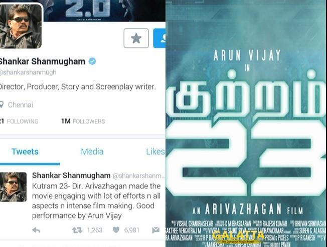 Director shankar appreciates kuttram 23 - Tamil Movie Cinema News