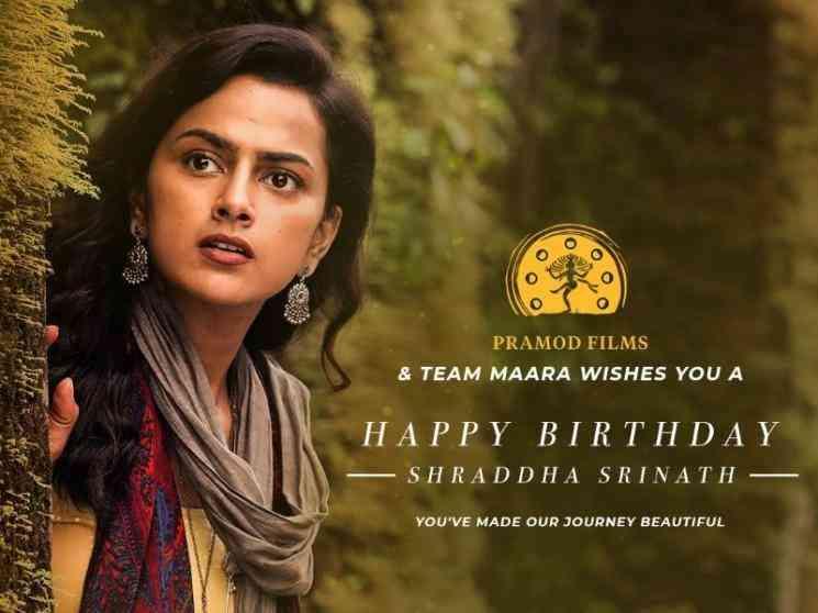 நடிகை ஷ்ரத்தா ஸ்ரீநாத் பிறந்தநாளில் மாறா படக்குழுவினர் செய்த சர்ப்ரைஸ் !- Latest Tamil Cinema News