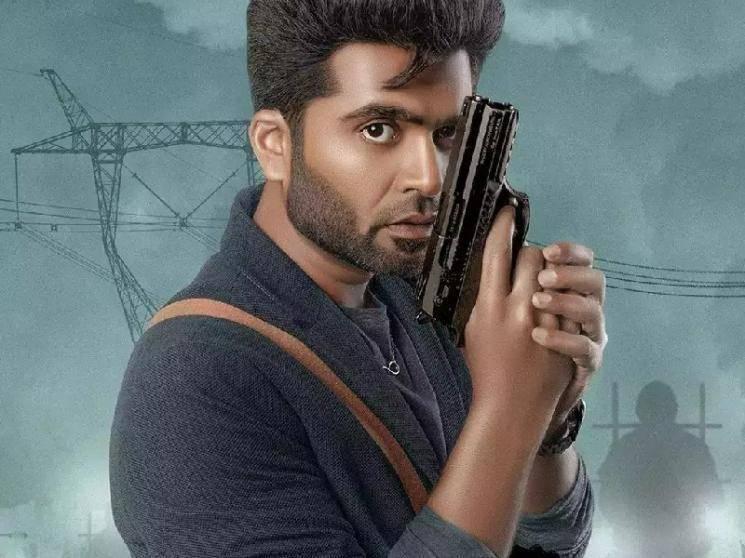 மாநாடு படத்தின் திரையரங்க உரிமையை கைப்பற்றிய பிரபல நிறுவனம் ! - Latest Tamil Cinema News