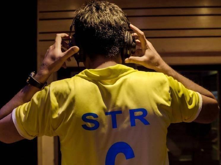 நாளை வெளியாகிறது சிலம்பரசனின் STR48 பட அறிவிப்பு ! - Latest Tamil Cinema News