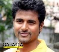 Sivakarthikeyan's next in january - Tamil Movie Cinema News