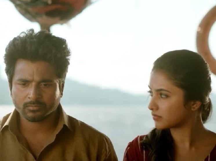 டாக்டர் படத்தின் டக்கரான புதிய ப்ரோமோ ! வீடியோ உள்ளே - Latest Tamil Cinema News