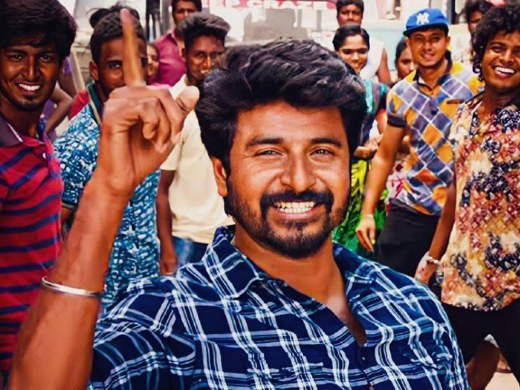 ரெடி ஆகிறது சிவகார்த்திகேயனின் டான் ஃபர்ஸ்ட்லுக் ! கொண்டாட்டத்தில் ரசிகர்கள் - Latest Tamil Cinema News
