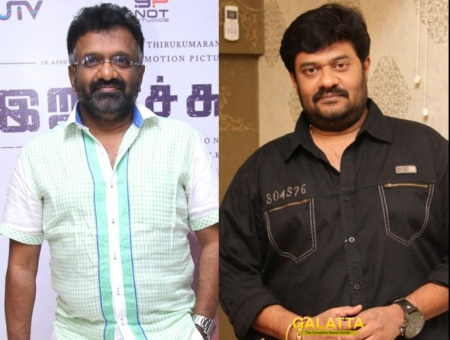 Amma creations siva goes in search of madhan - Tamil Movie Cinema News