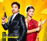 Sonna puriyathu coming this july - Tamil Movie Cinema News