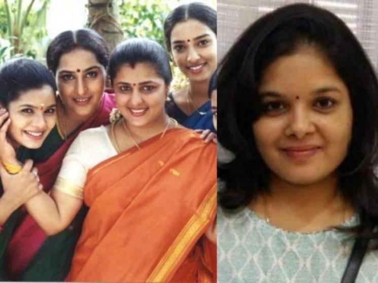 மெட்டி ஒலி நடிகை திடீரென காலமானார்!!-அதிர்ச்சியில் ரசிகர்கள்!! - Tamil Movies News
