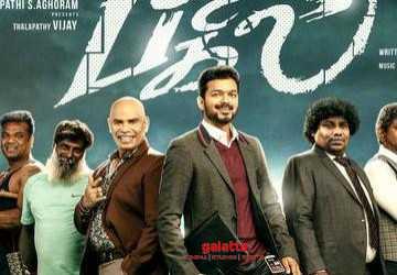 தளபதியின் ஃ புட்பால் திறமையை பார்த்து வியந்த இந்துஜா !  - Latest Tamil Cinema News