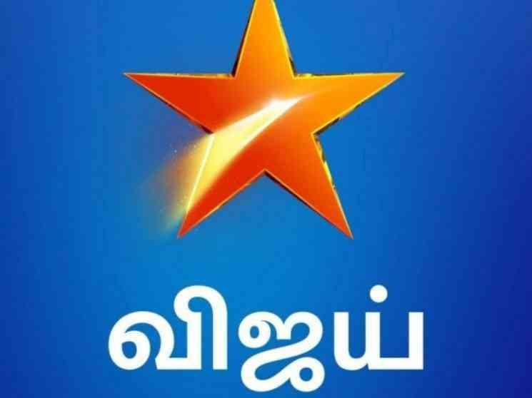 விஜய் டிவி சீரியல் ஒளிபரப்பு நேரம் மாற்றம்...! விவரம் இதோ- Latest Tamil Cinema News