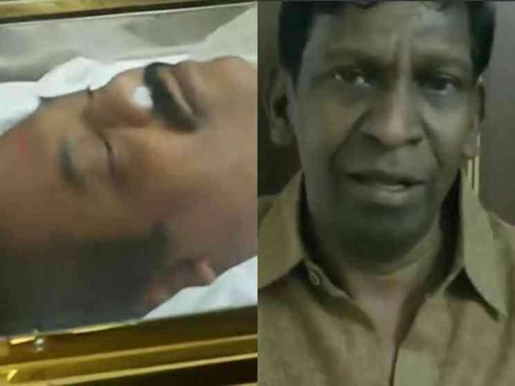 விவேக் மறைவை நம்ப முடியல...துக்கம் தொண்டையை அடைக்குது ! வடிவேலு கண்ணீர் - Latest Tamil Cinema News