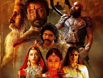 Keerthy Suresh not acting in Mani Ratnam Ponniyin Selvan - Telugu Movie Cinema News