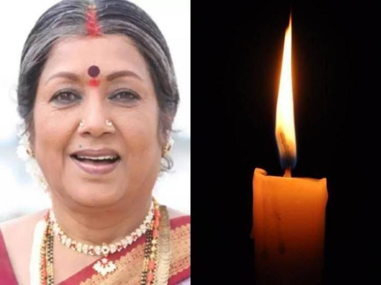 பழம்பெரும் தமிழ் நடிகை ஜெயந்தி காலமானார்!!! - Tamil Movies News
