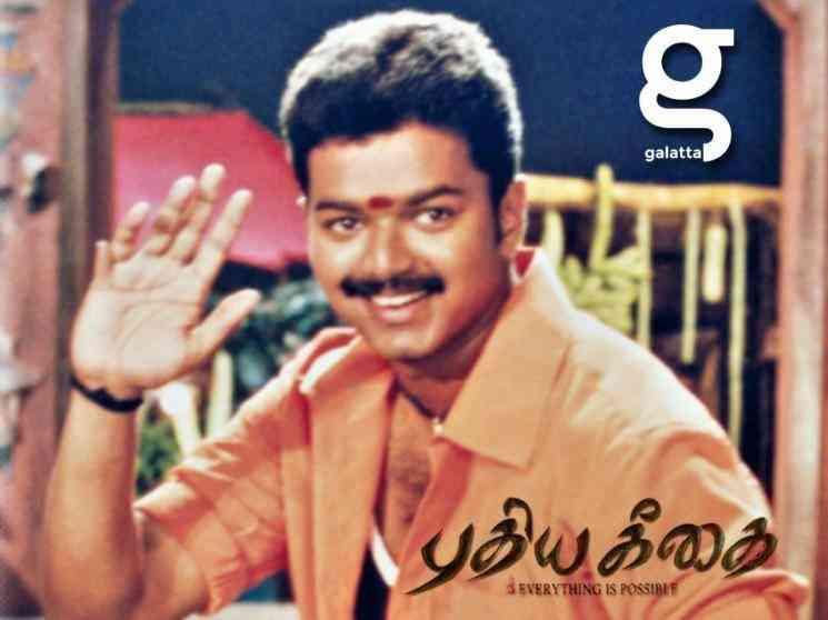 டைம் ட்ராவல் டு தளபதியின் புதிய கீதை ! - Latest Tamil Cinema News