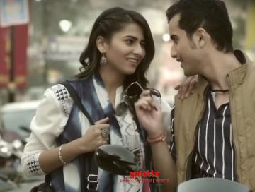 virgin bhasskar music video Rutpanna Aishwarya Anant V Joshi - Movie Cinema News