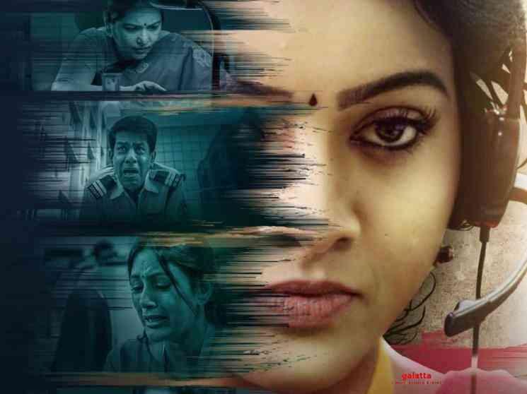 Image result for chinnathirai chitra film