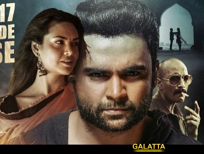 Yaarivan confirmed for june release - Tamil Movie Cinema News