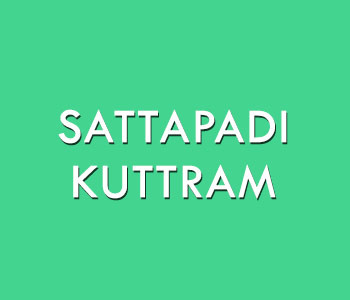 Sattapadi Kuttram