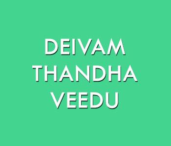 Pillayar Theeru Kadaisi Veedu