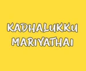 Kadhalukku M