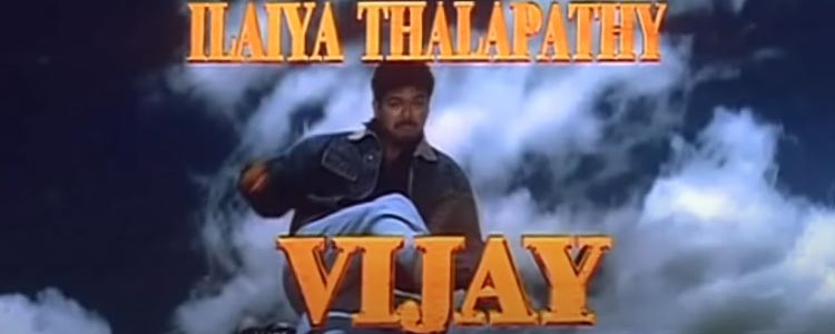CHALLENGE: CAN YOU GUESS THE TITLE OF THESE VIJAY MOVIES?