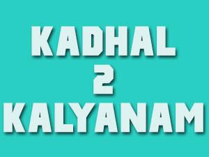 Ramya and Sathya's Kadhal 2 Kalyanam