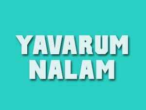 Madhavan's Naan Aval Adhu