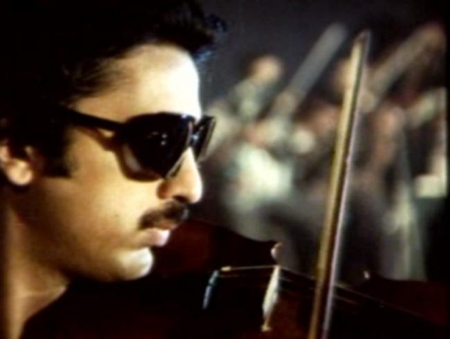 Kamal Haasan in Rajapaarvai