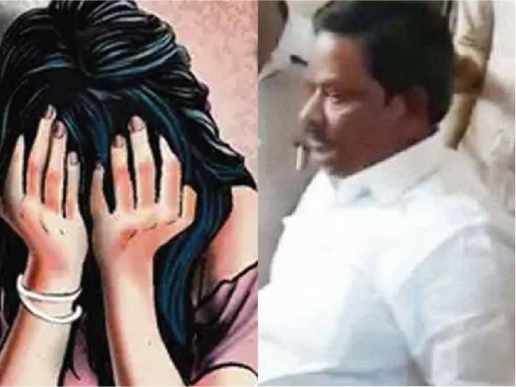 சிறுமி வன்கொடுமை வழக்கு: திமுக முன்னாள் எம்.எல்.ஏ ராஜ்குமார் விடுதலை!