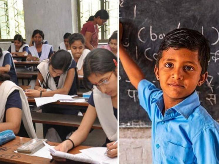 புதிய கல்விக் கொள்கை: தெரிந்துக் கொள்ள வேண்டிய 50 முக்கிய அம்சங்கள்!
