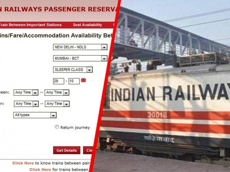 Illegal railway ticket bookings, nearly 900 arrested by RPF