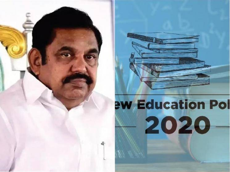 Only two-language formula in Tamil Nadu: CM on New Education Policy