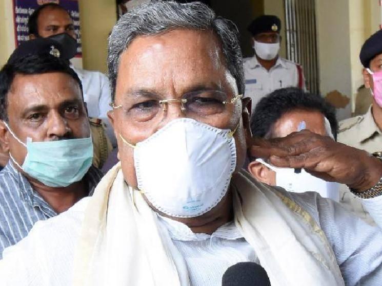 Former Karnataka CM Siddaramaiah tests COVID positive & hospitalised!