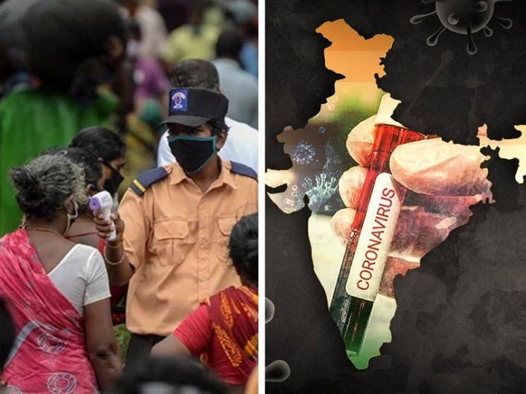 இந்தியாவில், 2 மில்லியனை தாண்டிய கொரோனா பாதிப்பு! இனி என்ன நடக்கும்?