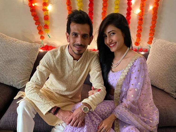 Indian cricketer Yuzvendra Chahal gets engaged to choreographer Dhanashree Varma!